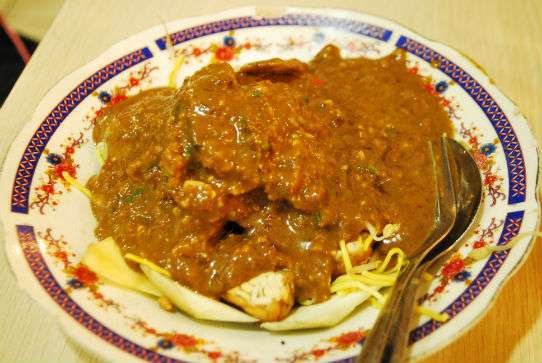 Rujak Cingur - Cow's Nose with Peanut Sauce