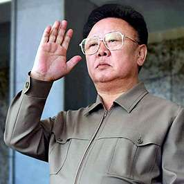 Kim Jong Il south africa  photo