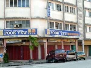 Funny Hotel - Fook Yew