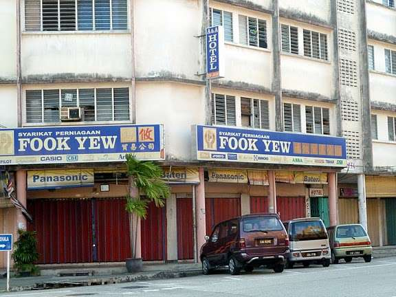 Funny Hotel Names - Fook Yew! | The Travel Tart Blog Funny Hotel Names