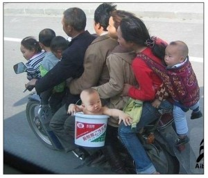 Bucket Seats - Chinese Version