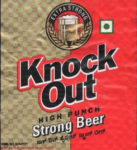 Truth In Advertising Knockout Beer india  photo image