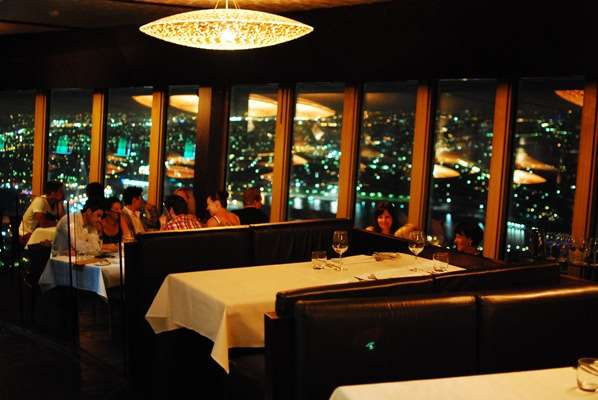Sydney Tower 360 Bar and Dining australia  photo