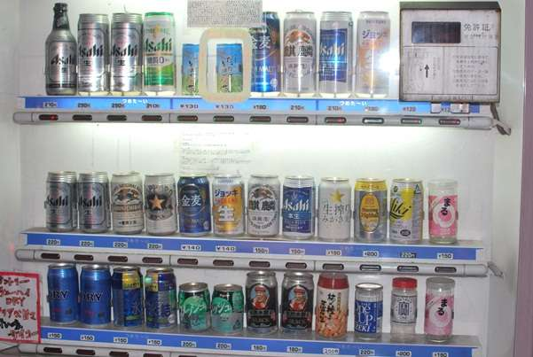 Beer Vending Machine in Japan