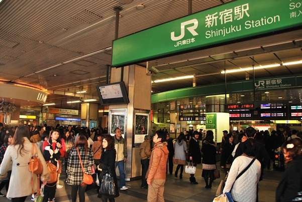 Busiest Train Station In The World Shinjuku Station Tokyo Japan japan  photo image