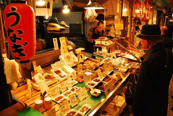 Japanese Cuisine Kyoto Markets japan  photo image