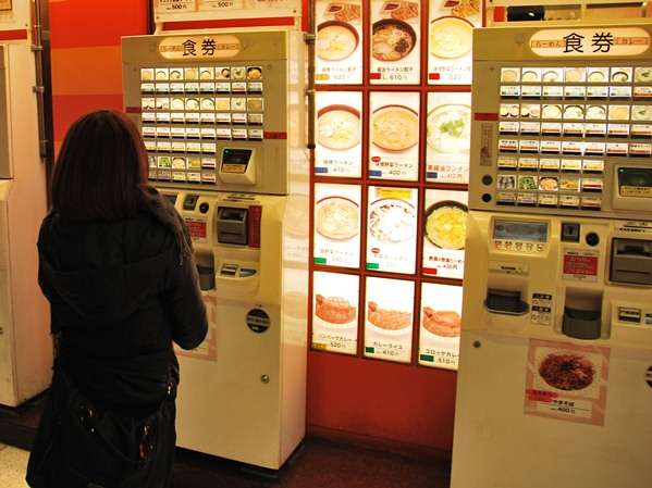 Noodle Vending Machine japan  photo image