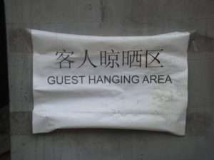 Hostel Guest Funny Sign Photo - Hanging Area