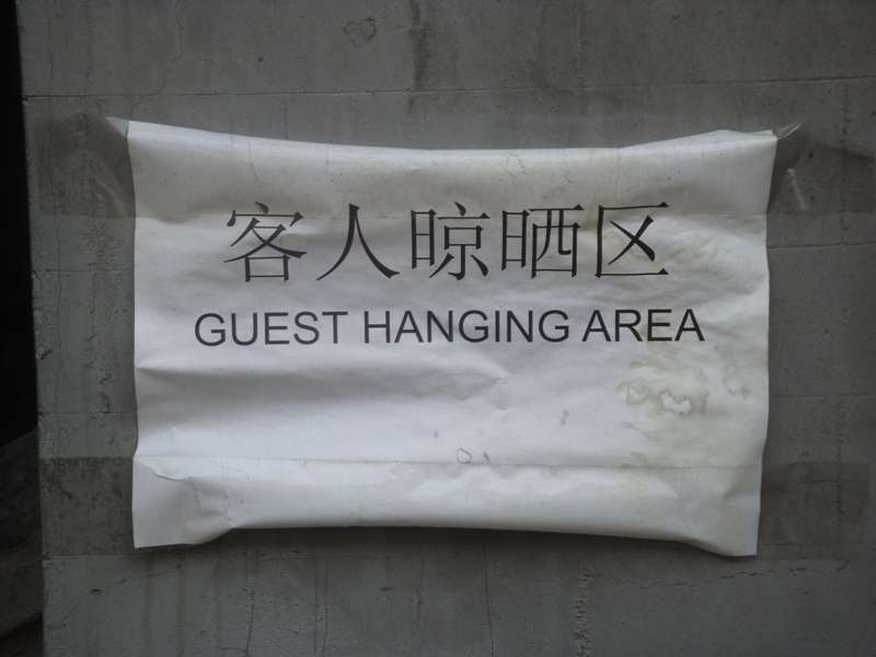 Hostel Guest Funny Sign Photo Hanging Area china  photo image