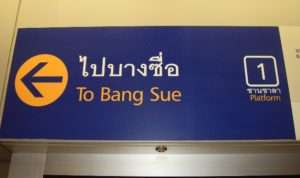 Train Stations Thailand Bangkok To Bang Sue
