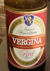 Vergina Greek Beer