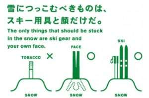 Funny Signs - Japanese Skiing