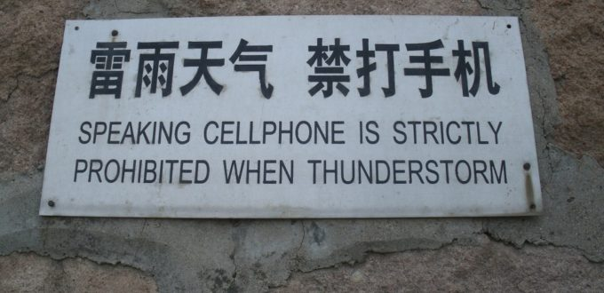 Don't Talk On The Phone During A Thunderstorm