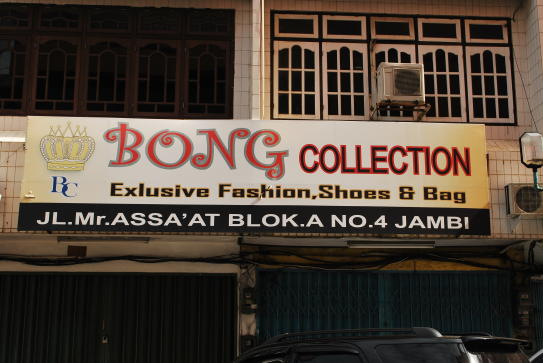 Funny Travel Photo Bong Collection indonesia  photo