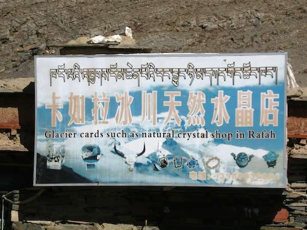 Shop Tibet - Weird Information Sign