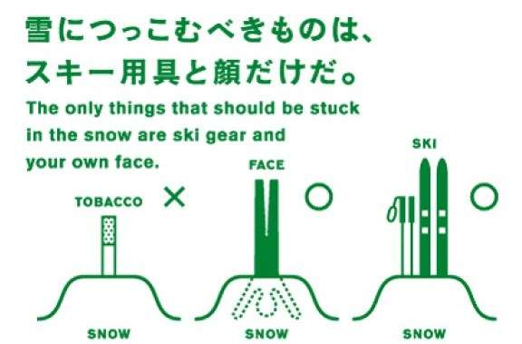 statistics in japanese how to say