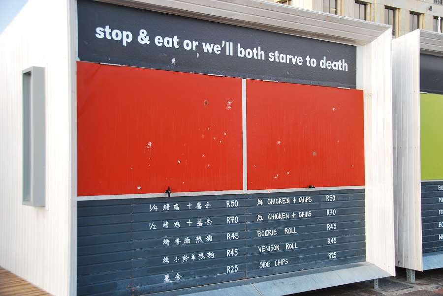 Food Advertising - Starve to Death